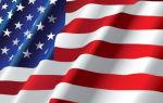 Бизнес в сша: как открыть свою фирму, нюансы регистрации компании в америке