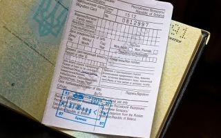 Миграционная карта для иностранцев в 2020 году: как выглядит, как правильно заполнить