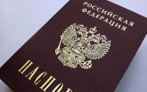 Срок действия загранпаспорта для поездки в 2020 году