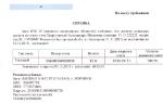 Переезд на кипр на пмж из россии: способы и условия иммиграции, необходимые документы