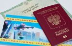 Документы на визу в испанию для россиян в 2020 году: образец заполнения анкеты