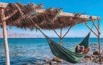 5 стран для недорогого отдыха в ноябре