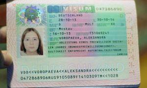 Национальная виза в германию: образец, документы, стоимость