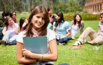 Образование в испании для русских: обзор университетов