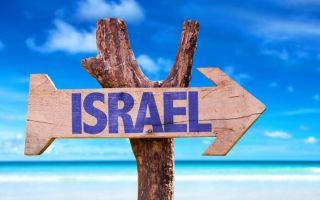 Вид на жительство для россиян и израиле: как получить внж, какие потребуются документы