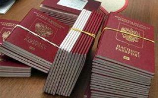 Справка из военкомата для загранпаспорта в 2020 году: справка 32