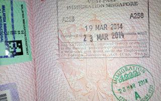 Транзитная виза в сингапур для россиян в 2020 году, как оформляется