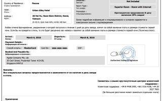 Документы для визы в нидерланды: какие нужны, полный список для оформления, правила заполнения анкеты