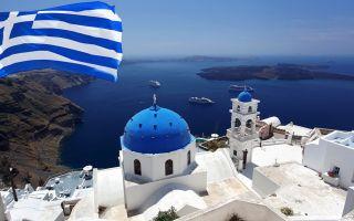 Как получить пмж в греции: что нужно для переезда, способы эмиграции из россии, условия и необходимые документы