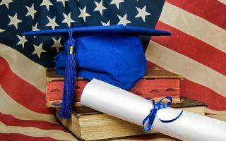 Оформление студенческой визы в сша для россиян в 2020 году: заполнение анкеты