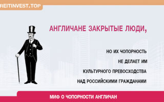 К чему будет сложно привыкнуть в англии россиянину