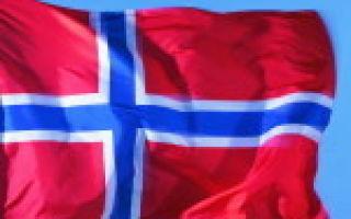Средняя зарплата в норвегии по профессиям в 2020 году