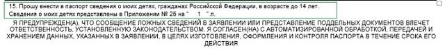 Заявление на загранпаспорт старого образца бланк 2020: пошаговая инструкция
