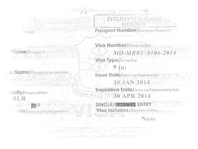 Виза на Филиппины: нужна ли для россиян и граждан СНГ и как её получить