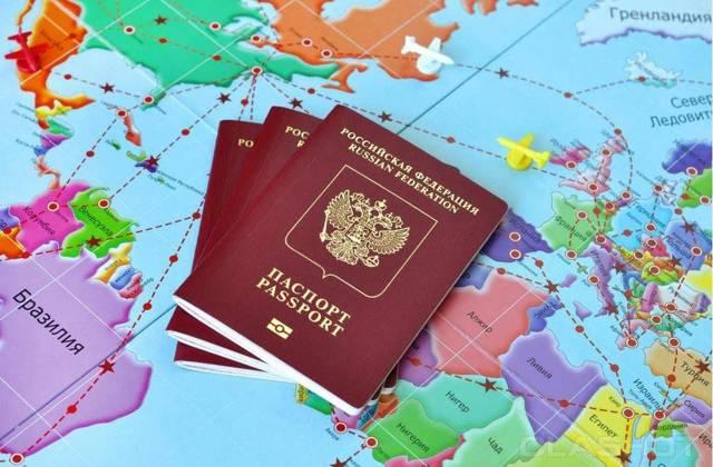 Виза в Черногорию для россиян в 2020 году: самостоятельное заполнение