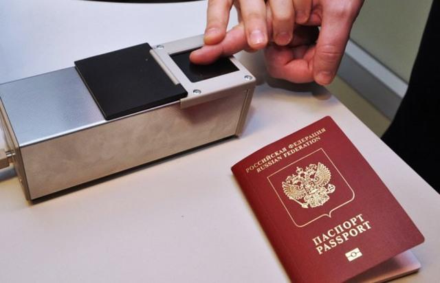 Заявление на загранпаспорт нового образца в 2020 году: бланк