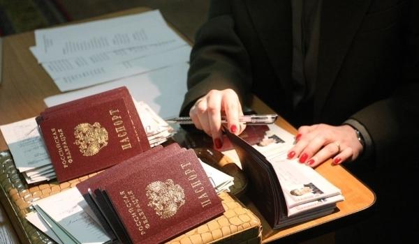 Штраф за отсутствие прописки в паспорте в 2020 году: размер платы