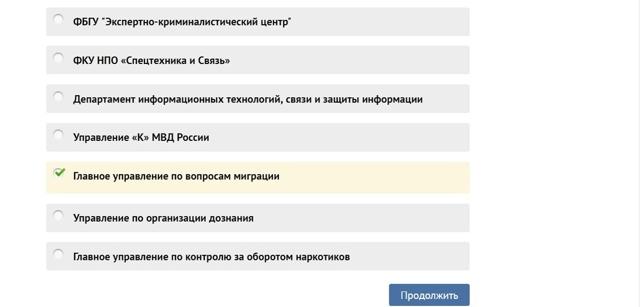 Проверка готовности ВНЖ в 29019 году: инструкция