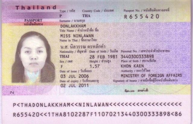 Как получить гражданство Тайланда гражданину России в 2020 году