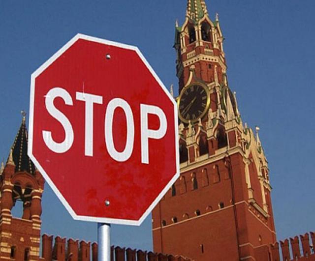 Как проверить запрет на въезд в Россию в 2020 году