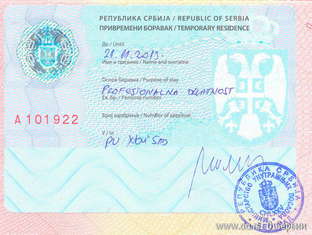 Эмиграция в Сербию: как переехать на ПМЖ из России, способы иммиграции, необходимые документы