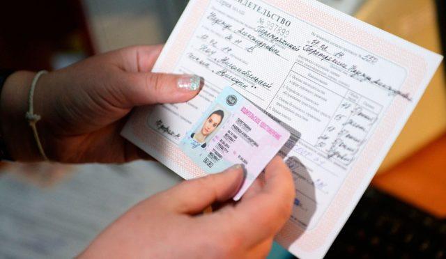 Международные водительские права 2020 года: новый образец