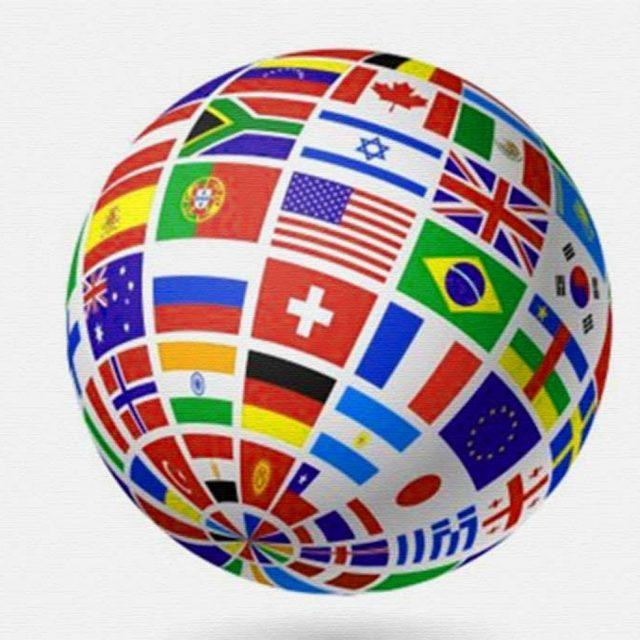 Самые дешевые страны для ПМЖ (ТОП-5)