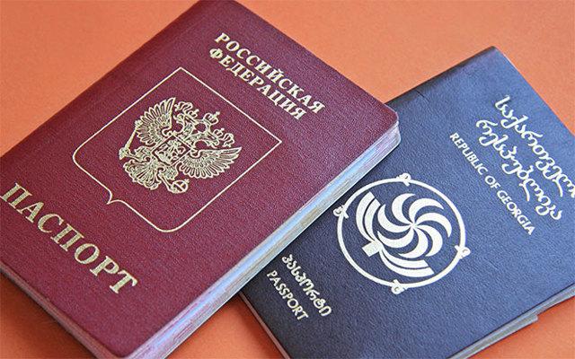 Как получить гражданство Грузии гражданину России в 2020 году
