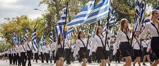 Образование в Греции для русских:среднее и высшее