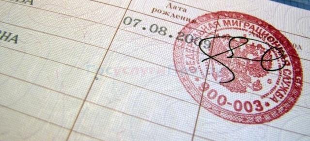 Вписать ребенка в загранпаспорт в 2020 году: пошаговая инструкция