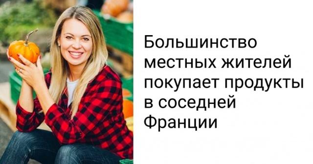 Отзывы россиянки о нескольких годах работы в Швейцарии