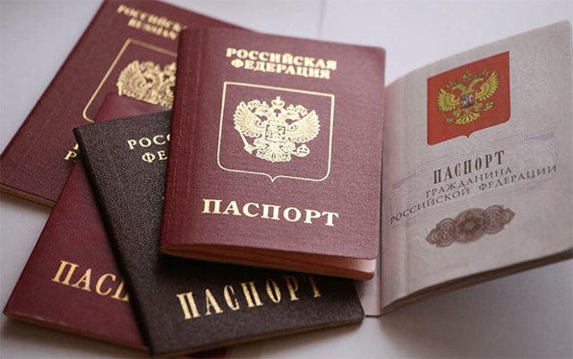 Как найти человека по паспорту в интернете в 2020 году: способы