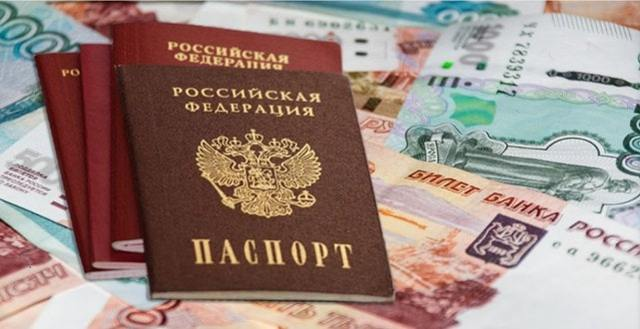 Штраф за просрочку паспорта РФ в 2020 году: где оплатить и как заменить