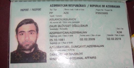 Виза в Азербайджан для россиян в 2020 году: самостоятельное оформление