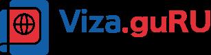 Как проверить готовность гражданства РФ в 2020 году на сайте ГУВМ МВД онлайн