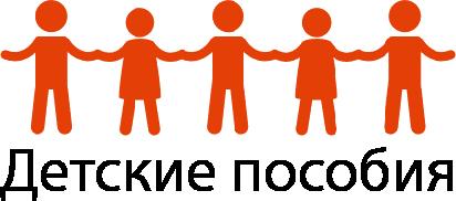 Помощь беженцам в России в 2020 году: суммы пособий и льготы