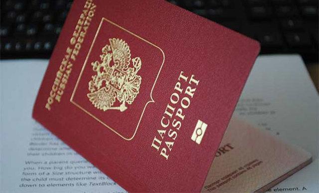 Проверка на действительность загранпаспорта в 2020 году: инструкция