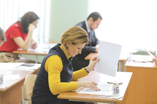 Экзамен для патента 2020: пробный онлайн тест для разрешения на работу