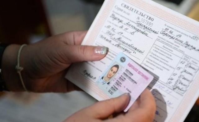 Замена паспорта при смене фамилии после замужества в 2020 году: документы