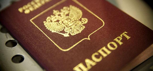 Второе гражданство для россиянина в 2020 году: разрешено ли