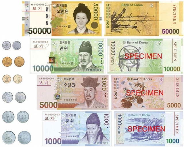 Как сэкономить туристу в Южной Корее (7 рекомендаций)