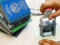 Образец заявления о продлении регистрации иностранного гражданина 2020
