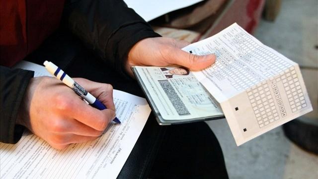 Миграционный учет иностранных граждан в РФ в 2020 году: что это такое, как осуществляется постановка и продление