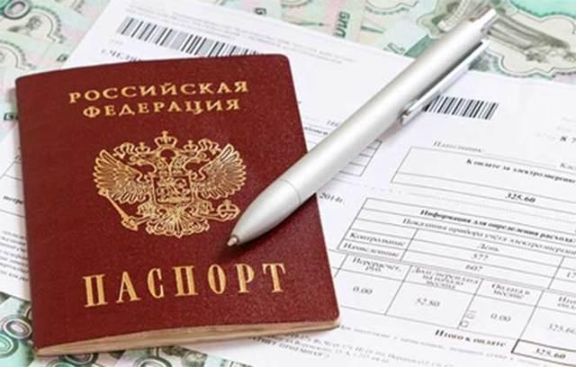 Штраф за испорченный паспорт в 2020 году: сколько стоит