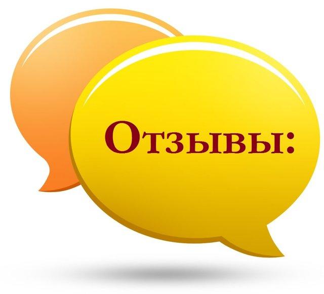 Работа в Монголии для русских: вакансии