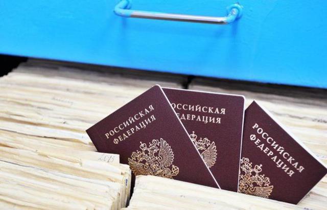 Принципы российского гражданства: основные понятия