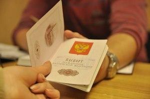 Как гражданину Узбекистана получить российское гражданство в 2020 году