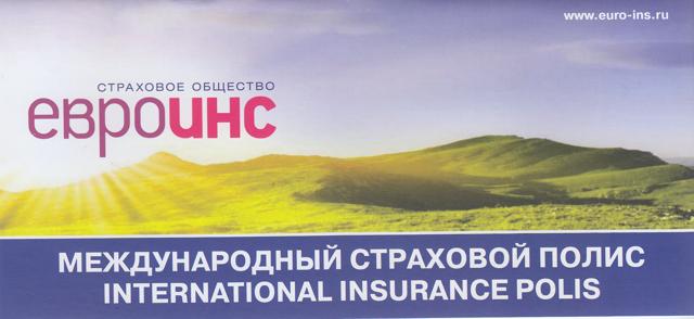 Виза в Болгарию для россиян в 2020 году: самостоятельное оформление онлайн