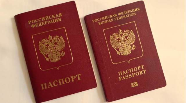 Загранпаспорт через МФЦ в 2020 году: инструкция