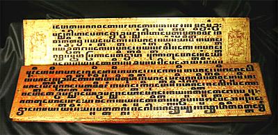 Знакомство с йогой и буддизмом в Индии